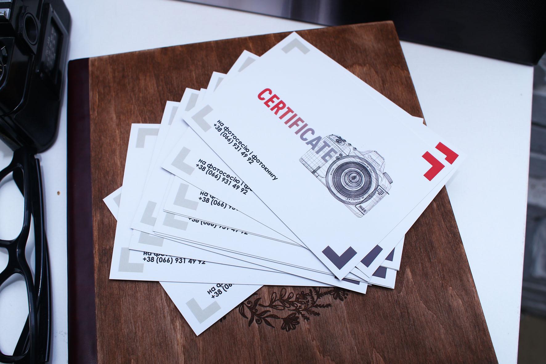 Сертифікат на фотосесію та фотокнигу