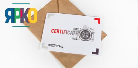 Сертифікат на фотосесію замість 850 -650